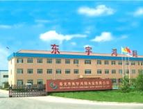 东宇鸿翔木业有限公司