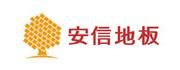 安信伟光(上海)木材有限公司