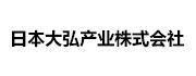 日本大弘产业株式会社